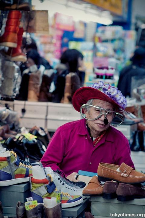 Eccentric Shopkeeper