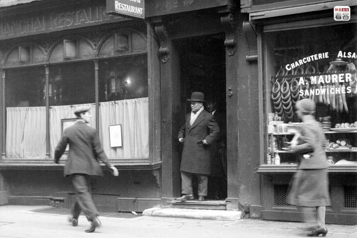 shanghai-1930s.jpg