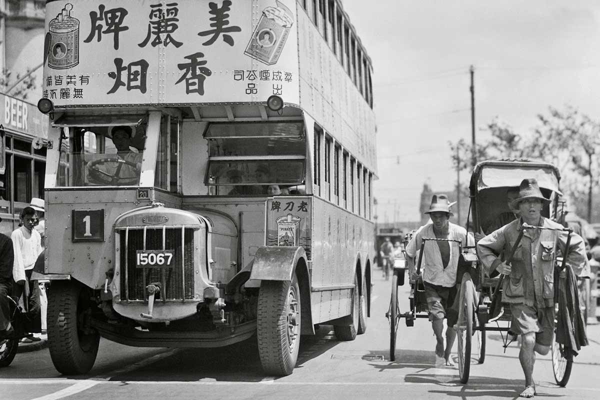 shanghai-Bund-1935.jpg